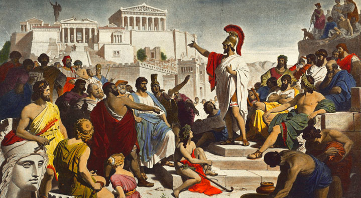 Pericles Funeral Oration